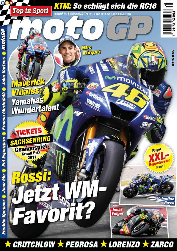 MotoGP 03/17