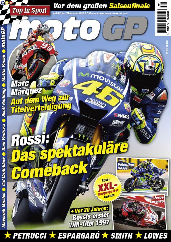 MotoGP 07/17