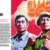 Kampf der Koreas - History of War Sonderheft Korea-Krieg 01/2019