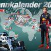 Poster Rennsport News Formel-1-Start 2019
