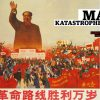 Maos Plan - All About History Special: Diktatoren