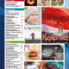 Inhalt - Galileo Magazin 04/2019