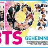107 Geheimnisse - New Stars Special BTS Highlights – 01/2020