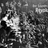Rock 'n' Roll und Beatmusik - Galileo Magazin Special – 60er Jahre