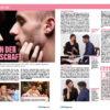 Anziehung und Liebe - Galileo Magazin Special – Körpersprache