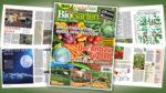 Garten-Tipps Spezial Mein Biogarten – 02/2020