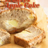 Rezept - Leakers Apple Cake - Vollkorn Backen mit Tommy Weinz – 01/2020